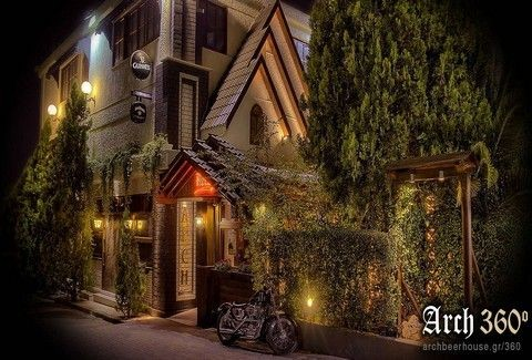 ARCH BEER HOUSE: Μια μοναδική ροκ εμπειρία με άρωμα... ζύθου στο Περιστέρι!