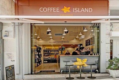 Coffee Island: Γι αυτό εξελίσσονται στην κορυφαία ελληνική αλυσίδα cafe! Ποια έκπληξη ετοιμάζουν από 10 Νοεμβρίου;;;