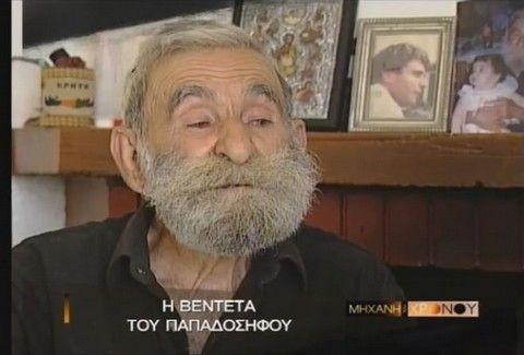 Το έγκλημα που ΣΥΓΚΛΟΝΙΣΕ το πανελλήνιο: Πατέρας ΣΚΟΤΩΣΕ τον φονιά του γιου του και αγαλλίασε η ψυχή του! (VIDEO)