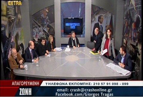 Χαμός στην εκπομπή του Γιώργου Τράγκα - Οι εκπρόσωποι του ΣΥΡΙΖΑ έφυγαν έξαλλοι on air! (VIDEO)