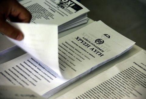 ΕΚΛΟΓΕΣ: Αναλυτικά ΟΛΑ τα ονόματα των υποψηφίων της Χρυσής Αυγής! (ΛΙΣΤΑ)