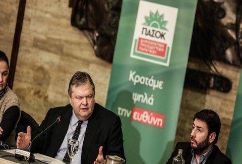 ΒΟΜΒΑ: Οι ραδιουργίες του Βενιζέλου δίνουν ΑΥΤΟΔΥΝΑΜΙΑ στον ΣΥΡΙΖΑ!
