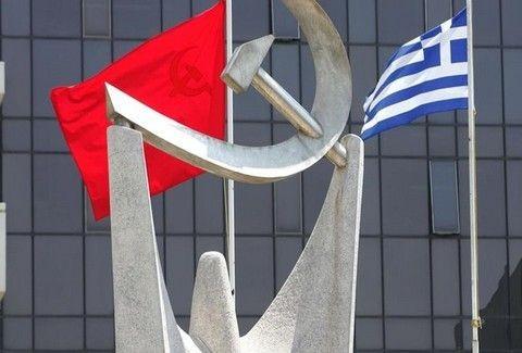 ΕΣΚΑΣΕ ΤΩΡΑ: Με το ΚΚΕ κατεβαίνει στις εκλογές η Ελένη Μενεγάκη!