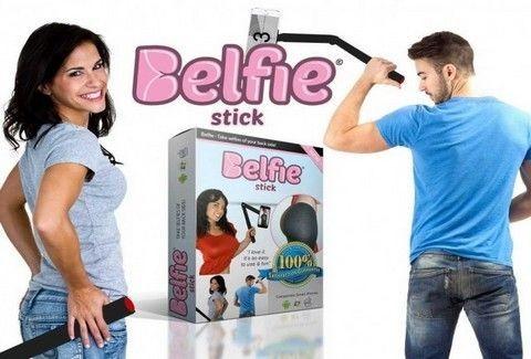 Ραβδί για selfies του κ@λου! Βγήκε το stick για να βγάζεις τις τέλειες belfies! (PHOTOS)