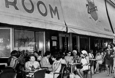 Zonar's: Ποια είναι η ιστορία του... μυθικού cafe στο κέντρο της πόλης;;;