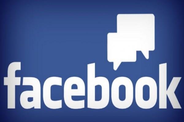 Τεράστιες αλλαγές και στο Facebook Messenger- Oλα όσα πρέπει να γνωρίζετε