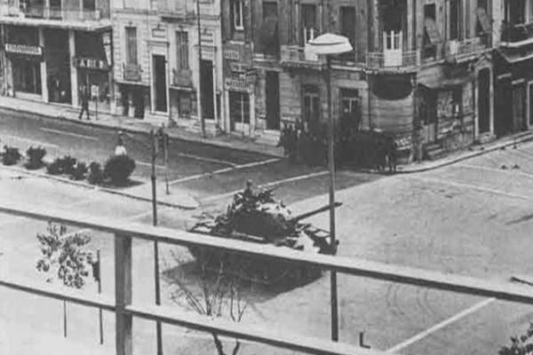 Σαν Σήμερα: 48 χρόνια από τη επιβολή της δικτατορίας στην Ελλάδα!