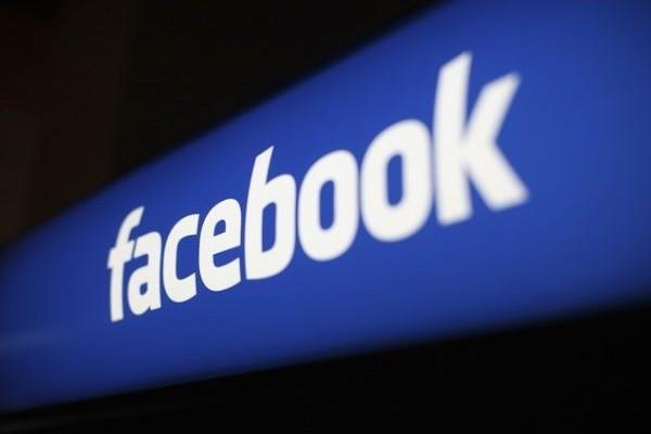 Μεγάλη προσοχή: Νέος ιός μόλυνε το Facebook