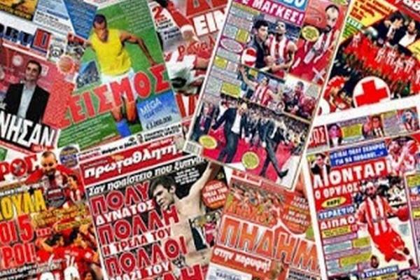 Κρίμα... Ποια πασίγνωστη ελληνική αθλητική εφημερίδα κλείνει;