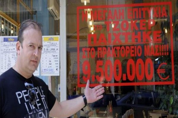 Το πρακτορείο των €9.500.000! Εδώ παίχτηκε το τυχερό δελτίο του Τζόκερ! (PHOTOS)