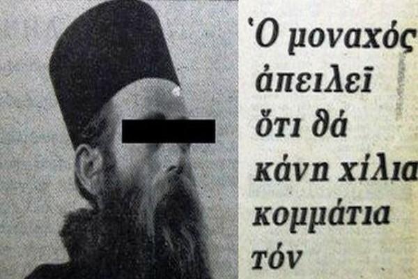 Ο καλόγερος που έφυγε από το Άγιο Όρος, πήρε μια βαριοπούλα και κατέβηκε στην Αθήνα για να...