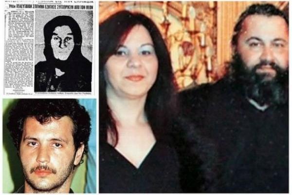 Εγκλήματα που ΣΟΚΑΡΑΝ το Πανελλήνιο! Οι πέντε διασημότερες υποθέσεις συζυγοκτόνων στην Ελλάδα!