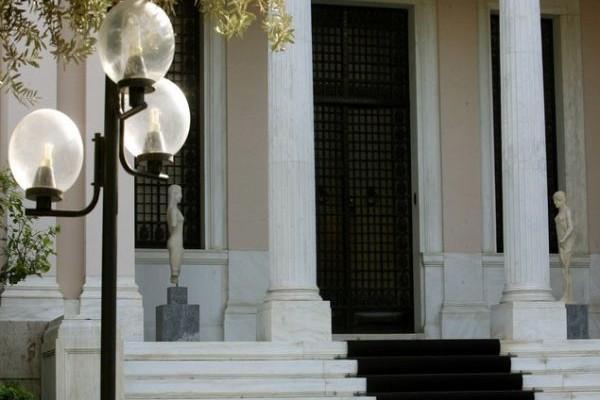 ΣΥΝΑΓΕΡΜΟΣ ΣΤΟ ΜΕΓΑΡΟ ΜΑΞΙΜΟΥ: Καλούν τους βουλευτές να επιστρέψουν επειγόντως στην Αθήνα!