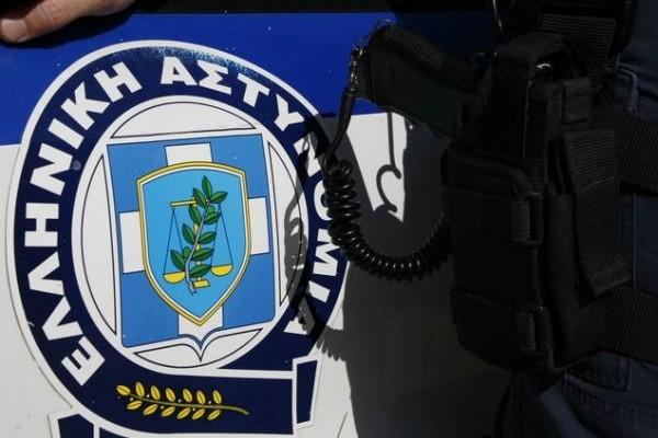 ΠΡΙΝ ΛΙΓΟ: Από το Αρχηγείο της Ελληνικής Αστυνομίας εκδίδεται η παρούσα Ανακοίνωση!