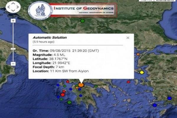 Αχαΐα: Σεισμός 4,6 Ρίχτερ με επίκεντρο το Αίγιο
