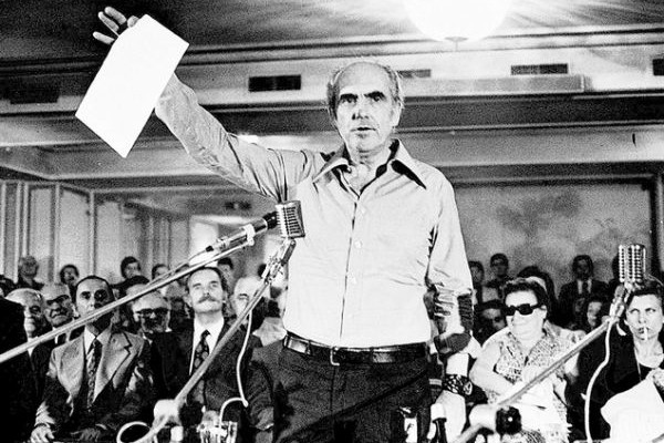 Σαν σήμερα, 3 Σεπτεμβρίου: Ο Ανδρέας Παπανδρέου ιδρύει το ΠΑΣΟΚ