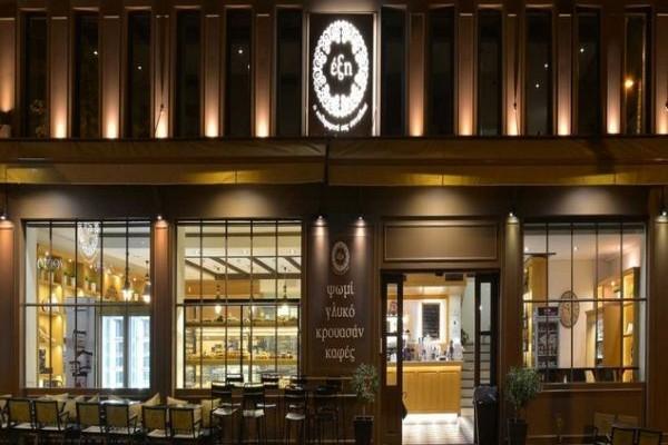 Έξη: Η ελληνική φιλοξενία συναντά τη γαλλική φινέτσα στην Ηλιούπολη!