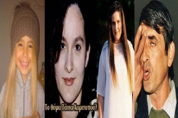 Τα οικογενειακά εγκλήματα που συγκλόνισαν το Πανελλήνιο! Τους στέρησαν την ζωή οι δικοί τους άνθρωποι... (VIDEOS)