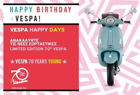 Vespa Happy Days