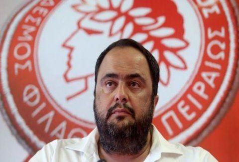 Είδηση - βόμβα: Πουλάει τον Ολυμπιακό ο Βαγγέλης Μαρινάκης; Να ποιος είναι ο ενδιαφερόμενος