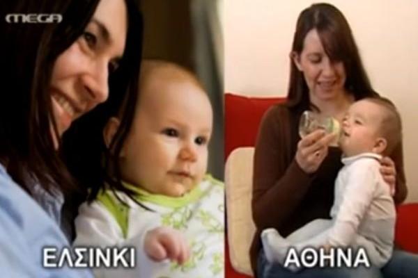 Η μητρότητα στην Ελλάδα και στο εξωτερικό: Τολμάτε να κάνετε συγκρίσεις; (VIDEO)