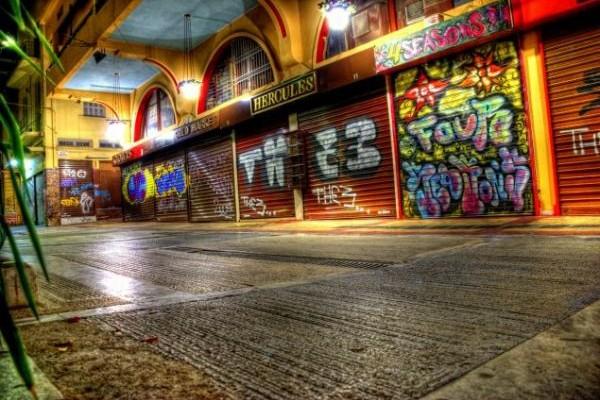 Εκπληκτικό αφιέρωμα: Τα τρία μέρη που λάτρεψε στην Αθήνα η Madame Figaro! Το Athensmagazine.gr σας τα παρουσιάζει (PHOTOS)