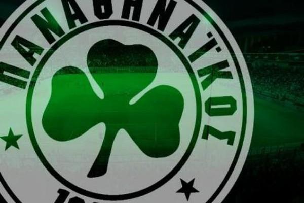 Έσκασε νέα μεταγραφή για Παναθηναϊκό! Στην Αθήνα το νέο απόκτημα των πρασίνων...
