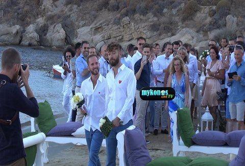 Έσπασαν τα ταμπού! O πρώτος gay γάμος στη Μύκονο είναι γεγονός... (VIDEO)