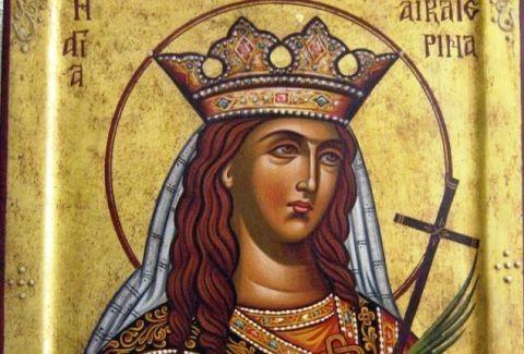 Αγία Αικατερίνη η Μεγαλομάρτυς: Η μεγάλη γιορτή της Ορθοδοξίας που τιμάται σε λίγες μέρες!