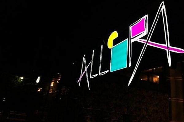 Tο πιο funky μαγαζί των νοτίων προαστίων: Τι σε περιμένει στο Allora;