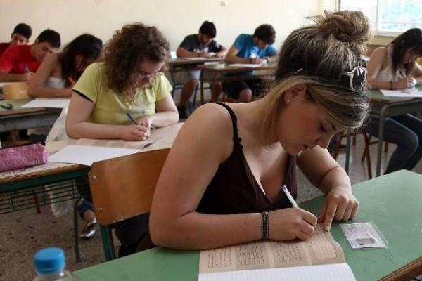Αρχίζουν οι αιτήσεις για τις Πανελλήνιες εξετάσεις - Πότε λήγει η προθεσμία
