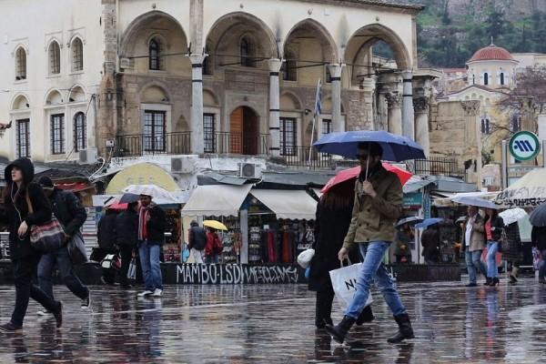Μας τα χαλάει και πάλι ο καιρός: Σε ποιες περιοχές θα βρέξει;