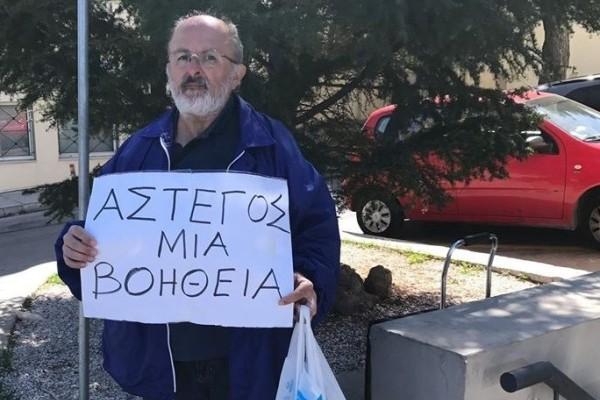 Υπάρχει ελπίδα! Ο άστεγος που σας παρουσιάσαμε πριν 2 μέρες βρήκε δουλειά και σπίτι χάρη σε εσάς! (Photo)