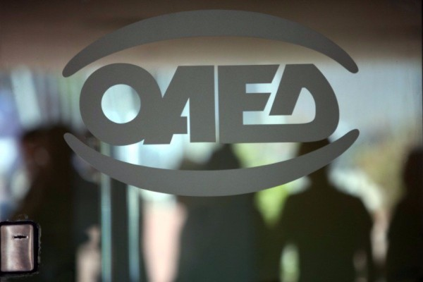 Ευχάριστα νέα: Νωρίτερα η καταβολή του δώρου Πάσχα από τον ΟΑΕΔ!