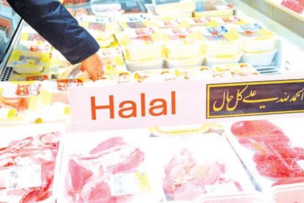 Χαλάλ: Ποιο είναι το