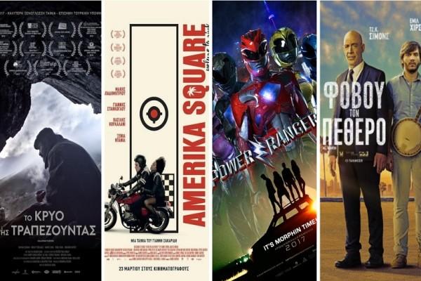 Φουλ δράση και περιπέτεια: Οι 10 νέες ταινίες της εβδομάδας μέσα από το