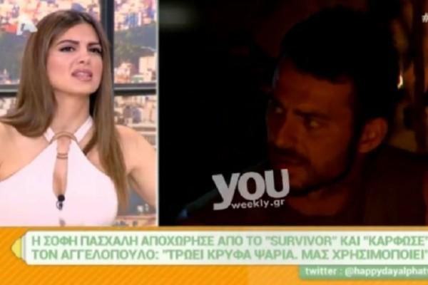 Ξέσκισαν την Σόφι Πασχάλη στο «Happy Day» για τα σχόλια και την συμπεριφορά της στον Αγγελόπουλος: «Σπαστική αντιμετώπιση…»