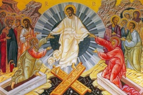 Κυριακή του Πάσχα: Τι συνέβη σήμερα σύμφωνα με την χριστιανική πίστη!