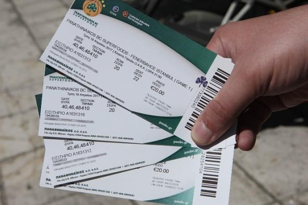 Προσοχή: Κυκλοφορούν πλαστά εισιτήρια για το Παναθηναϊκός-Φενέρ!
