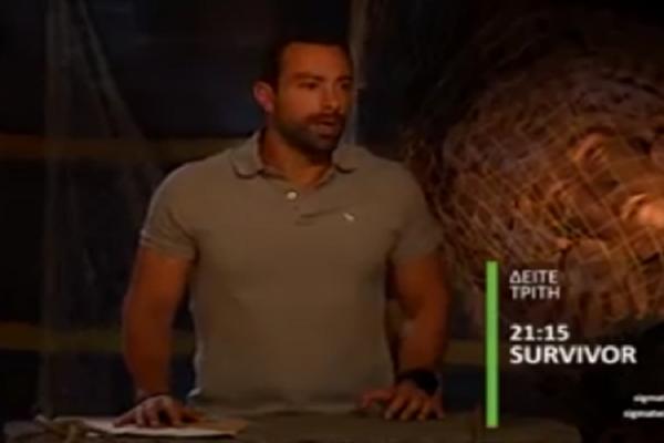 Survivor: Ανατριχιαστικό το τρέιλερ της Τρίτης! Το έκτακτο συμβούλιο και η ανακοίνωση! Συγκλονισμένος ο Τανιμανίδης! (video)