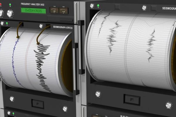 Ξύπνησε ο εφιάλτης στην Χιλή: Ισχυρός σεισμός 6,1 Ρίχτερ ταρακούνησε την χώρα!