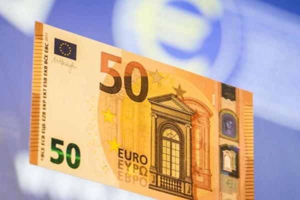 Κυκλοφόρησε το νέο 50ευρω! Έτσι θα καταλάβετε ποια είναι πλαστά