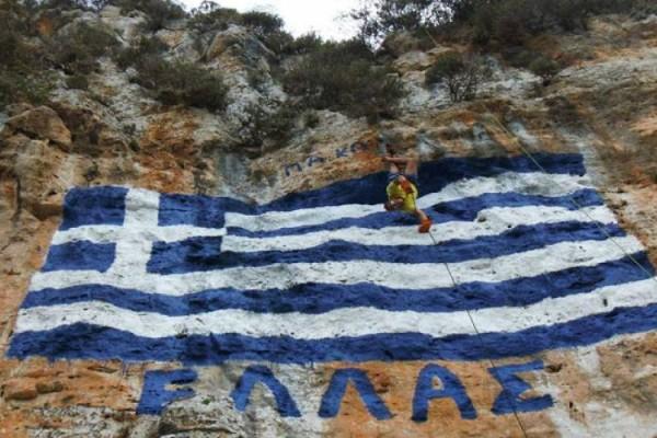 Μπράβο παλικάρια: Η τεράστια ελληνική σημαία που ζωγράφισαν σε βράχο στο Καστελόριζο! (photo+video)