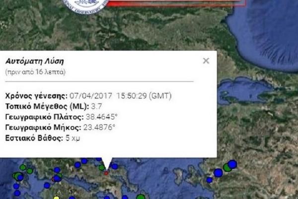 Σεισμός 3,7 Ρίχτερ στην Χαλκίδα