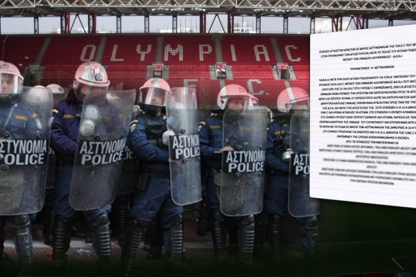 Κόλαφος για τον Ολυμπιακό η Έκθεση της Αστυνομίας!
