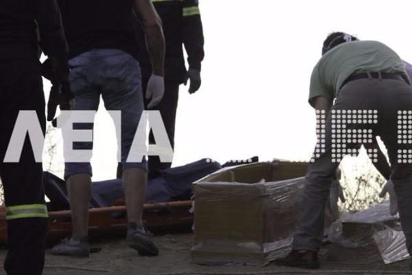 Άγριο έγκλημα στην Ηλεία: Ανακάλυψαν τεμαχισμένο πτώμα!