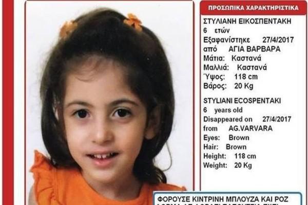 Σοκ στο πανελλήνιο: Βρέθηκε νεκρό σε κάδο σκουπιδιών το 6χρονο αγγελούδι από την Αγία Βαρβάρα - Ομολόγησε ο πα-τέρας για το αποτρόπαιο έγκλημα! (Photos)