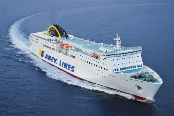 Απίστευτο συμβάν μέσα στο πλοίο ΕΛΥΡΟΣ: Έπεσε νεκρός από ανακοπή και ο καπετάνιος αναγκάστηκε να...!