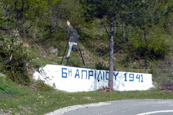 Σαν σήμερα: Οι Γερμανοί επιτίθενται στην Ελλάδα! (photos+video)
