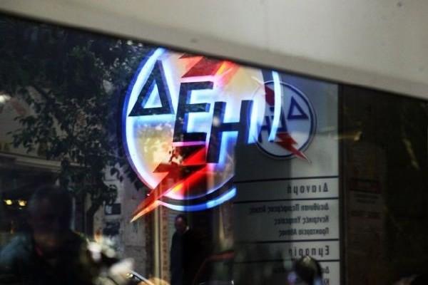 Μεγάλη προσοχή: Αυτές οι περιοχές της Αθήνας θα μείνουν χωρίς ρεύμα τις επόμενες ώρες!
